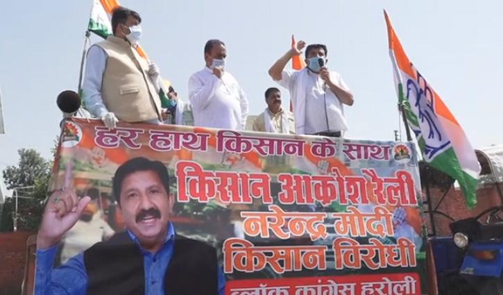 मुकेश अग्निहोत्री बोले, BJP कृषि बिल की आड़ में किसानों को लूटने का कर रही काम