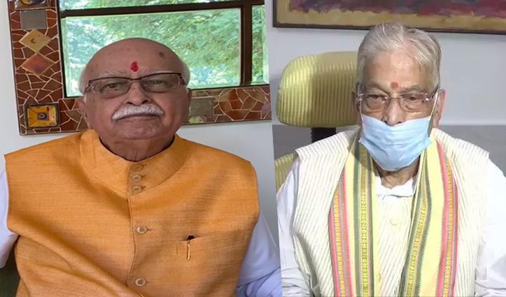 बाबरी फैसले पर #Advani ने लगाया 'जय श्री राम' का नारा, जानें अन्य नेताओं की क्या रही प्रतिक्रिया