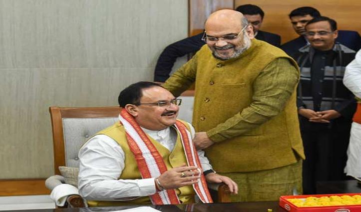 बड़ी खबर: BJP चीफ बनने के 8 महीने बाद नड्डा ने बनाई अपनी टीम; एक भी हिमाचली नेता शामिल नहीं