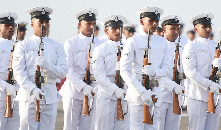 #Indian_Navy में 12वीं पास को नौकरी का मौका, इस तिथि से पहले करें आवेदन