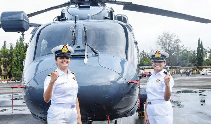 #Indian_Navy का ऐतिहासिक पल : Helicopter Stream में पहली बार दो महिलाएं शामिल