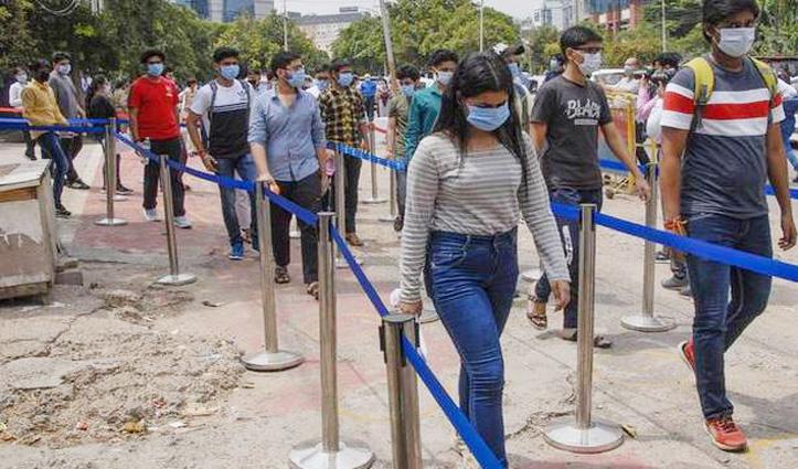 #JEEMain : कोरोना संक्रमित अभ्यर्थियों के लिए एक और मौका, दोबारा करवाई जाएगी परीक्षा