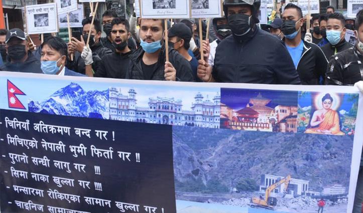 चीन ने नेपाल की ही जमीन पर कर लिया कब्जा: सड़कों पर उतरे लोग, #Go_Back_China के लगे नारे