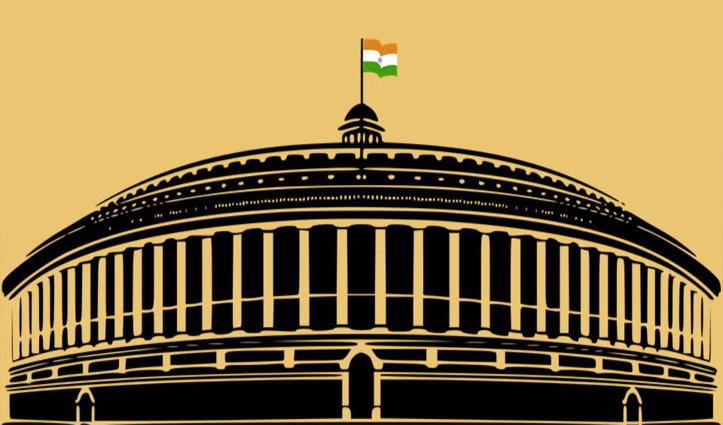 संसद के #Monsoon_Session में नहीं होगा प्रश्नकाल; विपक्ष ने बताया- 'अन्यायपूर्ण'