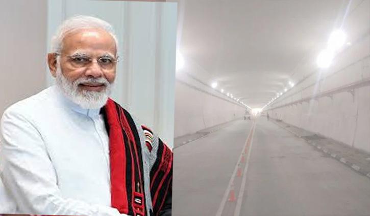 अटल टनल रोहतांग का लोकार्पण करने आ रहे Modi, क्या रहेगा Tour Program-जानिए