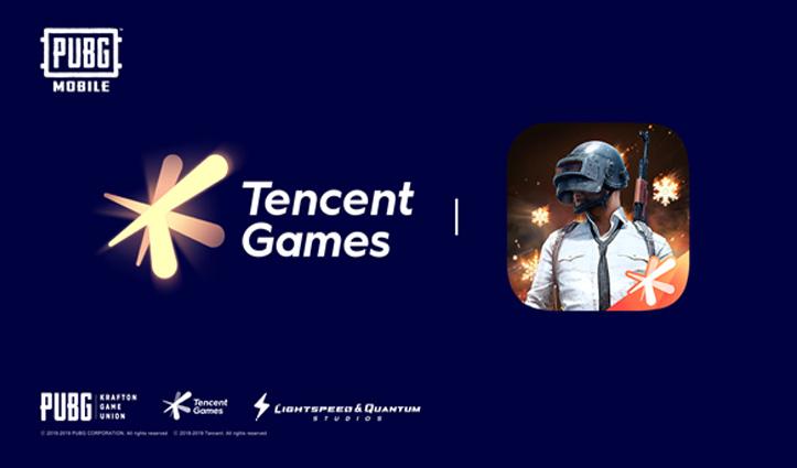 PUBG की पैरेंट कंपनी ने Tencent Games से फ्रेंचाइजी छिनी; भारत में जल्द होगी वापसी!