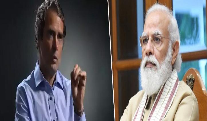 राजनाथ ने दिया भारत-चीन तनाव का ब्योरा तो #Congress ने उठाए सवाल; राहुल ने PM पर साधा निशाना