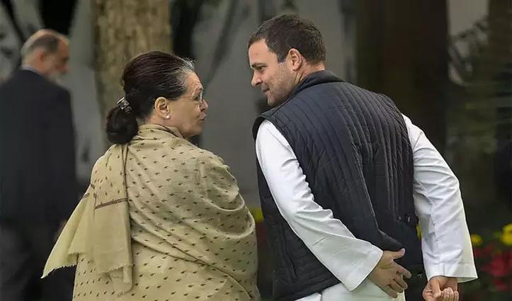 कृषि बिल के विरोध के बीच भारत लौटीं #Congress अध्यक्षा सोनिया व राहुल गांधी; बढ़ेगा घमासान