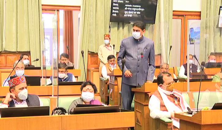 #Monsoon Session: पौंग में खेती को लेकर सदन में क्या बोली सरकार-जानिए