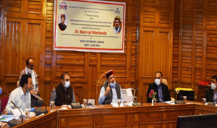 हिमाचल की #ITI में शुरू होंगे ड्राइविंग कोर्स, लगेंगे CCTV कैमरे- मंत्री ने दिए आदेश