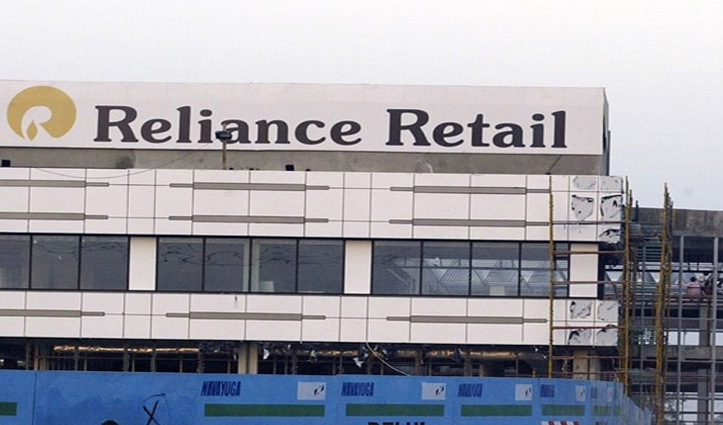 #Reliance रिटेल में 0.84% हिस्सेदारी के लिए 3,675 करोड़ निवेश करेगी जनरल अटलांटिक