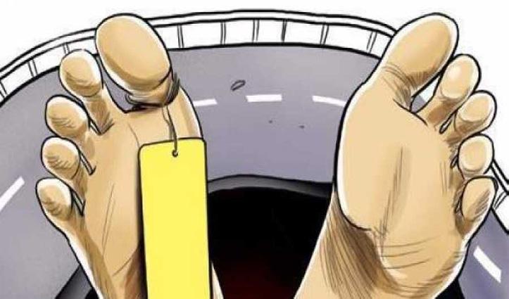 नया नियम: #Road_Accident में गई जान तो परिजनों को घर बैठे मिलेगा 5 लाख मुआवजा; जानें