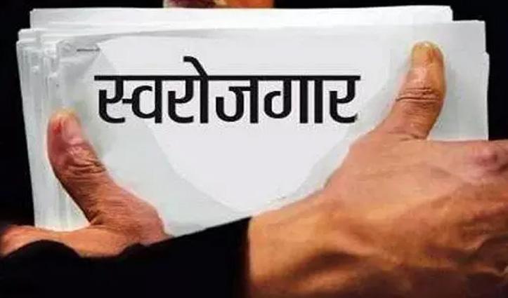 हिमाचल: SREBTP योजना से लाखों को मिलेगा रोजगार, प्रशिक्षण के साथ मानदेय भी दिया जाएगा