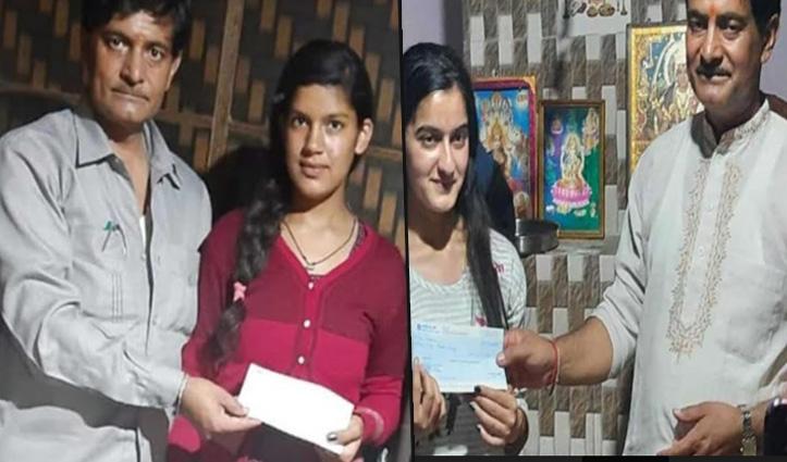 #Shimla: संदीप शर्मा ने निभाई गुरू-शिष्य की परंपरा, Merit में आई दो छात्राओं को दिए एक-एक लाख