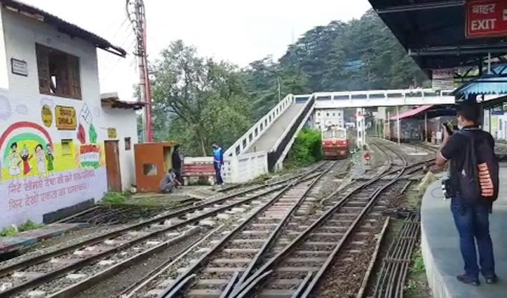 कालका-शिमला हेरिटेज रेल लाइन पर चली Exam Special Train, सिर्फ दो ही यात्री पहुंचे