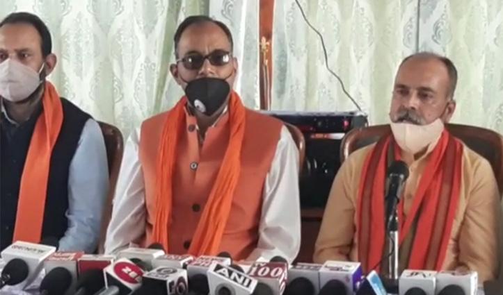 लव जेहाद ,धर्मांतरण और गौ हत्या पर विहिप ने Jairam Govt को घेरा