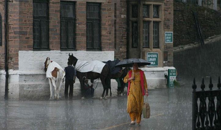 HP Weather: राजधानी में हुई बूंदाबांदी के बाद मौसम हुआ सुहाना; जानें मौसम का हाल