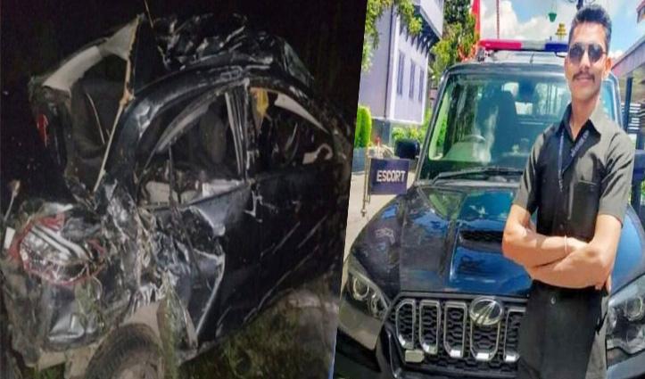 Shimla में गिरी कार, कांगड़ा निवासी Police Constable की गई जान