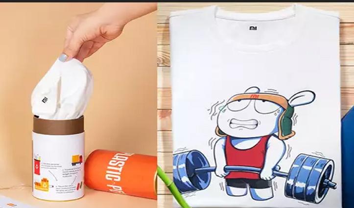 फिटनेस लवर्स के लिए खास T-Shirt लाया Xiaomi, 12 रिसाइकल बोतलों से की गई तैयार