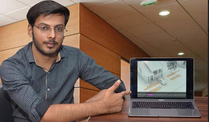 B.Tech छात्र द्वारा निर्मित सॉफ्टवेयर लगाएगा रोड एक्सीडेंट्स पर लगाम; जानें किस तरह करता है काम