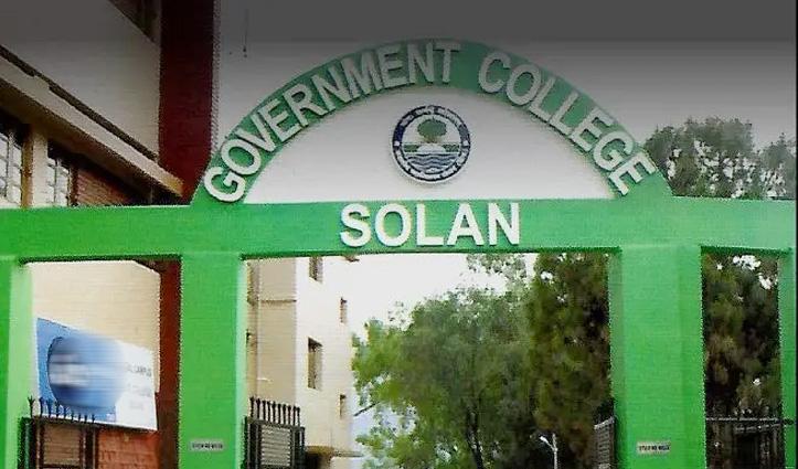 डिग्री कॉलेज Solan में प्राध्यापक ने जड़ा छात्र को थप्पड़, माफी मांग छुड़ाया पीछा