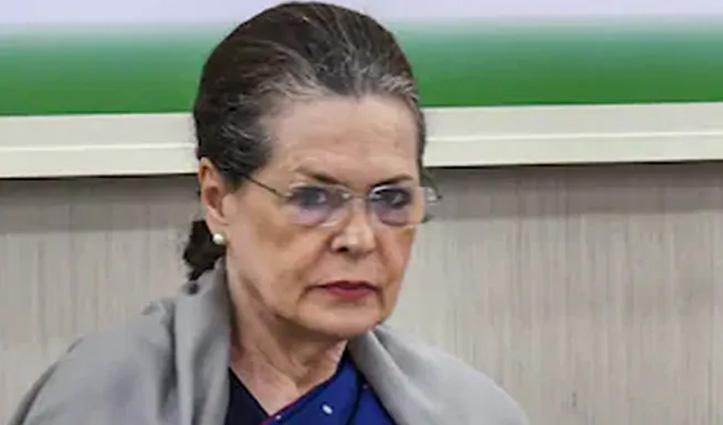 कृषि बिल पर आर-पार की लड़ाई लड़ेगी #Congress; सोनिया ने बुलाई बैठक