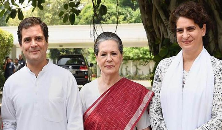#Congress में फिर फूटा लेटर बम: निष्कासित नेताओं ने कहा- परिवार से ऊपर उठकर पार्टी को चलाएं मैडम