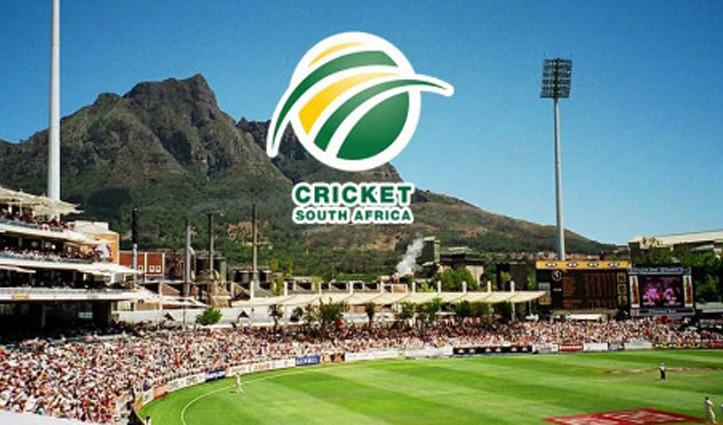 इंटरनेशनल क्रिकेट से #Ban हो सकती है साउथ अफ्रीकन टीम, जानें क्या हैं कारण