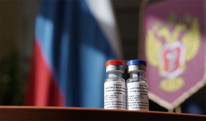 Sputnik V: रूस ने Covid-19 वैक्सीन का पहला बैच जनता के लिए जारी किया