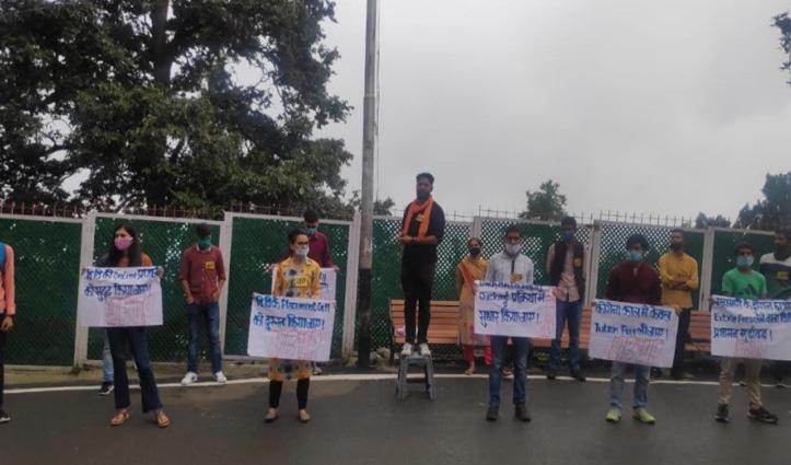 #HPU प्रशासन के खिलाफ ABVP का हल्ला, हॉस्टल फीस ना लेने को बुलंद की आवाज