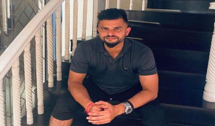 #Suresh_Raina के परिवार पर हुए हमले व हत्या का मामला सुलझाया गया, 3 लोग अरेस्ट