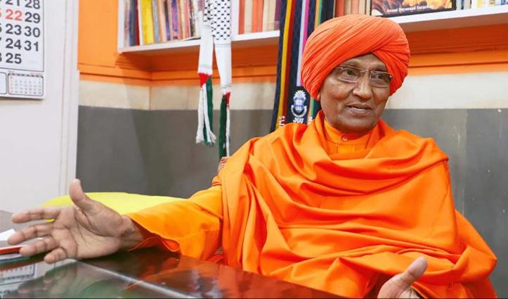 #Haryana के शिक्षा मंत्र रह चुके आर्य समाज के दिग्गज नेता स्वामी अग्निवेश का 80 साल की उम्र में निधन