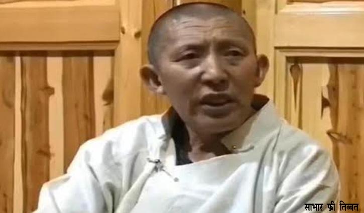चीन की जेल में आठ साल तक की सजा काटने वाले 57 वर्षीय Tibetan रिहा