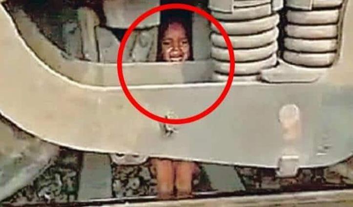 Viral Video: खेल-खेल में भाई ने ट्रेन के आगे मासूम को फेंका; इंजन के पहिए के बीच फंसा बच्चा