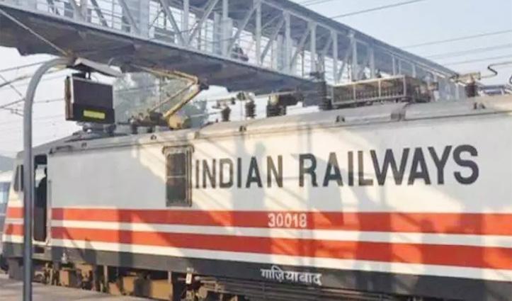#JEE, NEET और NDA के परीक्षार्थियों को तोहफा, स्पेशल ट्रेनें चलाएगी सरकार