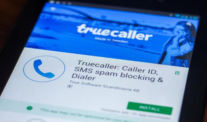 अब Truecaller की होगी छुट्टी, गूगल का Verified Calls फीचर बताएगा कौन कर रहा कॉल