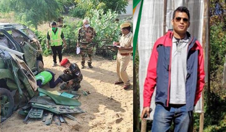 राजस्थान में हुए सड़क हादसे में Himachal के 29 वर्षीय Major नीरज शर्मा की मौत