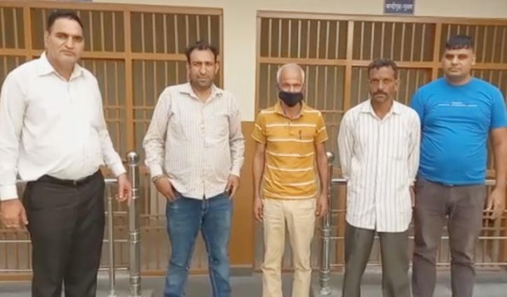 पॉलीहाउस लोन घोटाला: गिरफ्तार तीनों आरोपियों को अदालत ने Police Remand पर भेजा