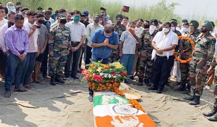 सैन्य सम्मान के साथ Major Neeraj Sharma को दी अंतिम विदाई, बड़े भाई ने दी मुखाग्नि