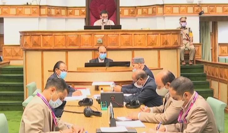 कोरोनाकाल के बीच Himachal Vidhansabha अनिश्चित काल के लिए स्थगित, 12 विधेयक हुए पारित