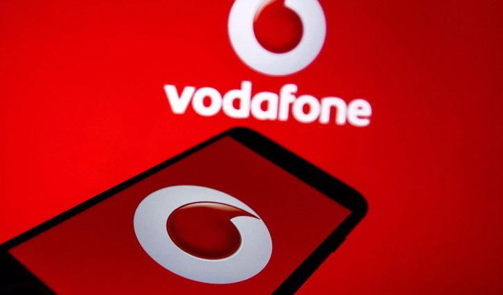 वोडाफोन ने भारत के खिलाफ 20,000 करोड़ का #Tax विवाद मामला जीता; जानें