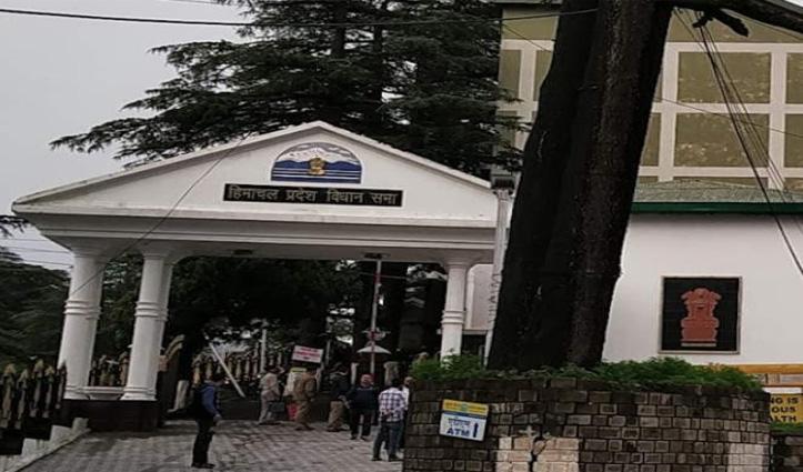 #Monsoon _ Session: हिमाचल में बनेंगी 325 नई पंचायतें, सदन में दी जानकारी