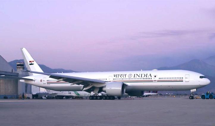 राष्ट्रपति, उप-राष्ट्रपति व PM के उपयोग के लिए दिल्ली पहुंचा 'एअर इंडिया वन' विमान; जानें खासियत