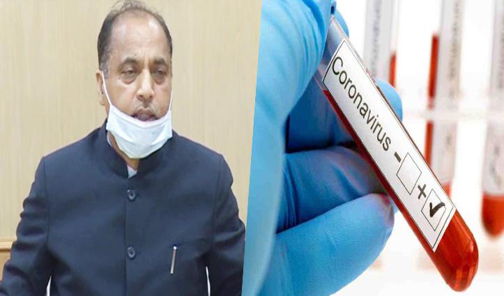 Himachal CM Jai Ram Thakur tests #CoronaPositive