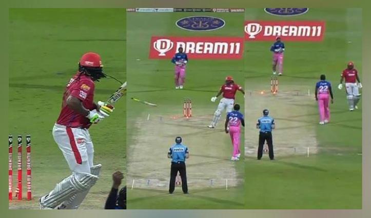 गेल पर लगा मैच फीस का 10% जुर्माना, 99 रनों पर #Out होने के बाद फेंका था बल्ला
