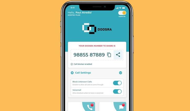 हर किसी से नंबर शेयर करने में है खतरा, इस्तेमाल करें Virtual Phone Number, ये रही डिटेल