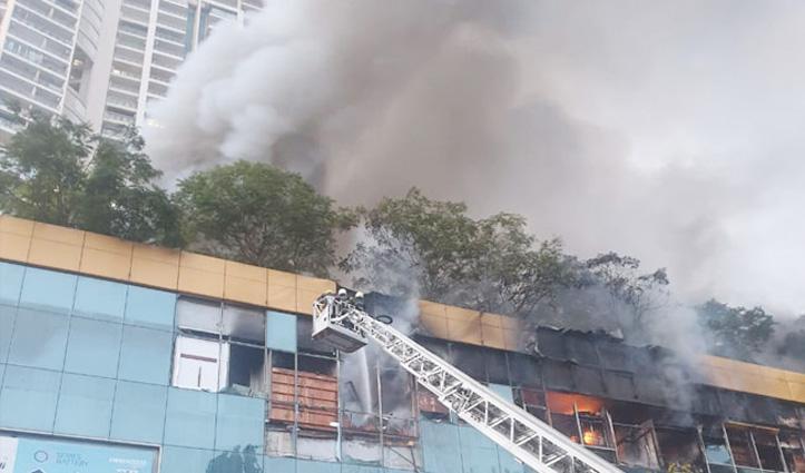 नागपाड़ा के City Center Mall में भीषण आग, 3,500 लोगों को सुरक्षित बाहर निकाला