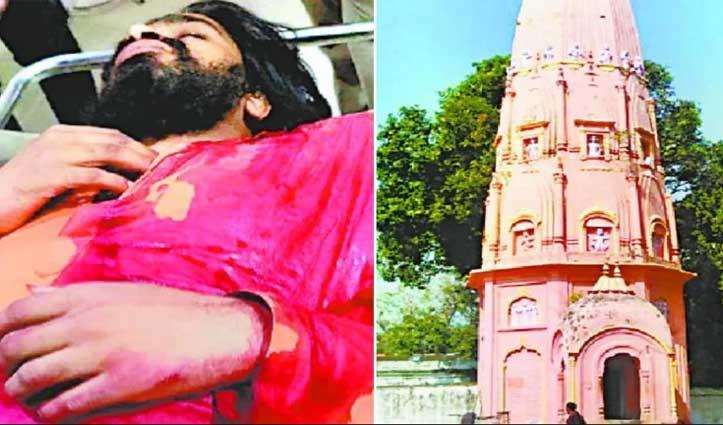 #Gonda_Pujari_Attack मामले में बड़ा खुलासा : खुद पर कराई थी Firing, ग्राम प्रधान के साथ रची साजिश