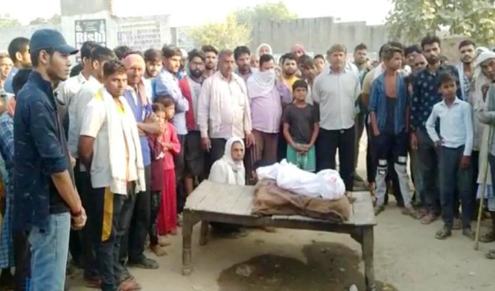 #Hathras : 6 साल की बच्ची की दुष्कर्म के बाद मौत, परिजनों ने शव को सड़क पर रखकर लगाया जाम