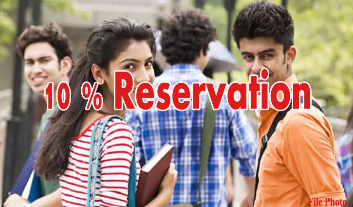 #HPU: आर्थिक रूप से कमजोर वर्ग को दाखिले में मिलेगा 10% आरक्षण, इस सत्र से लागू होगी व्यवस्था